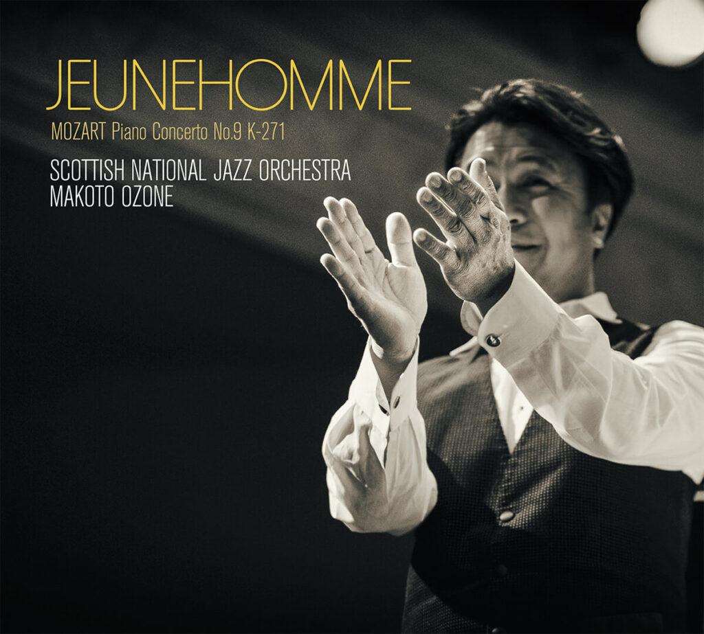 Jeunehomme: Mozart's Piano Concerto No. 9 K-271